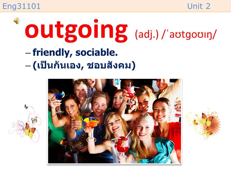 outgoing (adj.) /ˈaʊtɡoʊɪŋ/