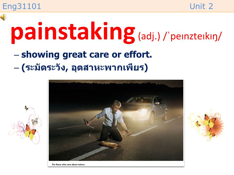 painstaking (adj.) /ˈpeɪnzteɪkɪŋ/