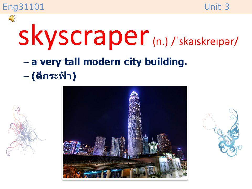 skyscraper (n.) /ˈskaɪskreɪpər/