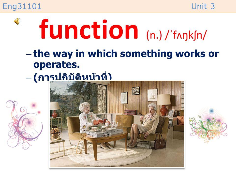 function (n.) /ˈfʌŋkʃn/