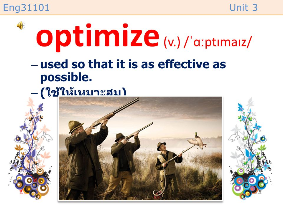 optimize (v.) /ˈɑːptɪmaɪz/