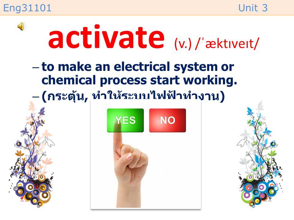activate (v.) /ˈæktɪveɪt/