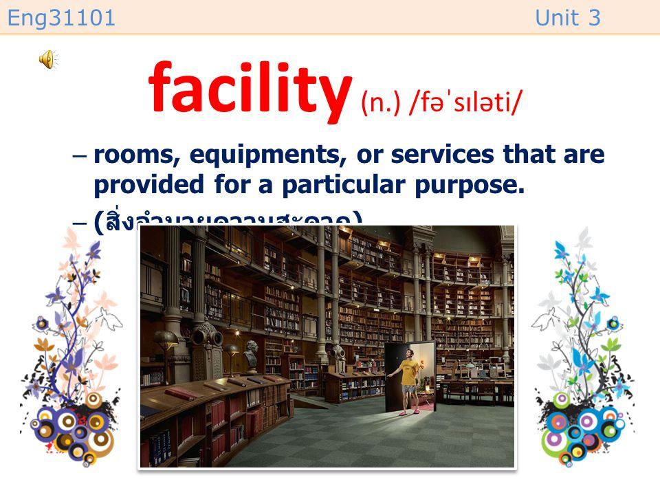 facility (n.) /fəˈsɪləti/