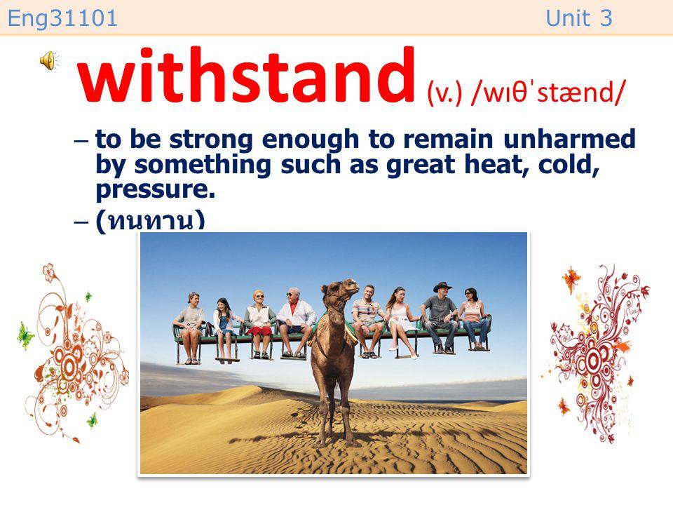 withstand (v.) /wɪθˈstænd/