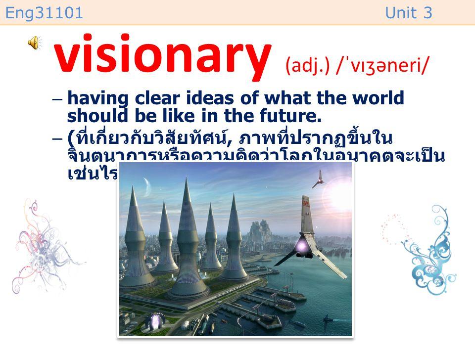 visionary (adj.) /ˈvɪʒəneri/