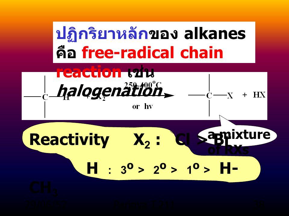 Reactivity X2 : Cl > Br H : 3o > 2o > 1o > H-CH3