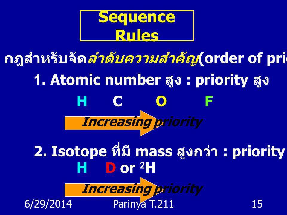 Sequence Rules กฎสำหรับจัดลำดับความสำคัญ(order of priority)ของกลุ่มในโมเลกุล. 1. Atomic number สูง : priority สูง.