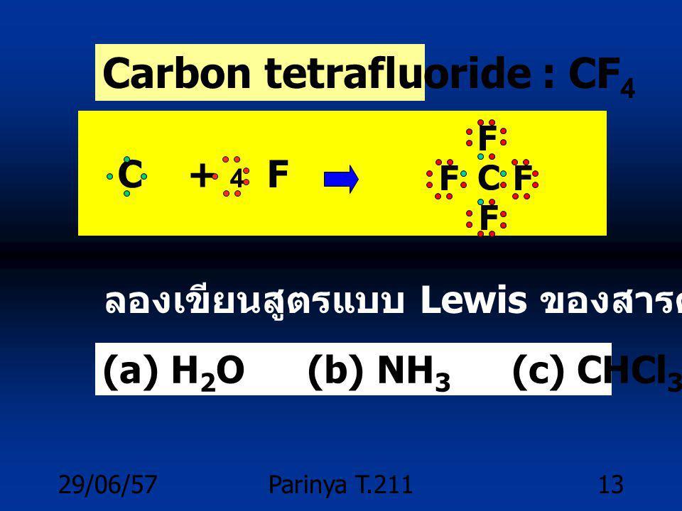 Carbon tetrafluoride : CF4