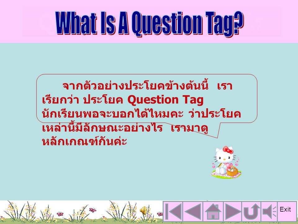 Question Tag คืออะไร What Is A Question Tag