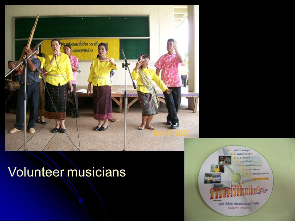 Volunteer musicians