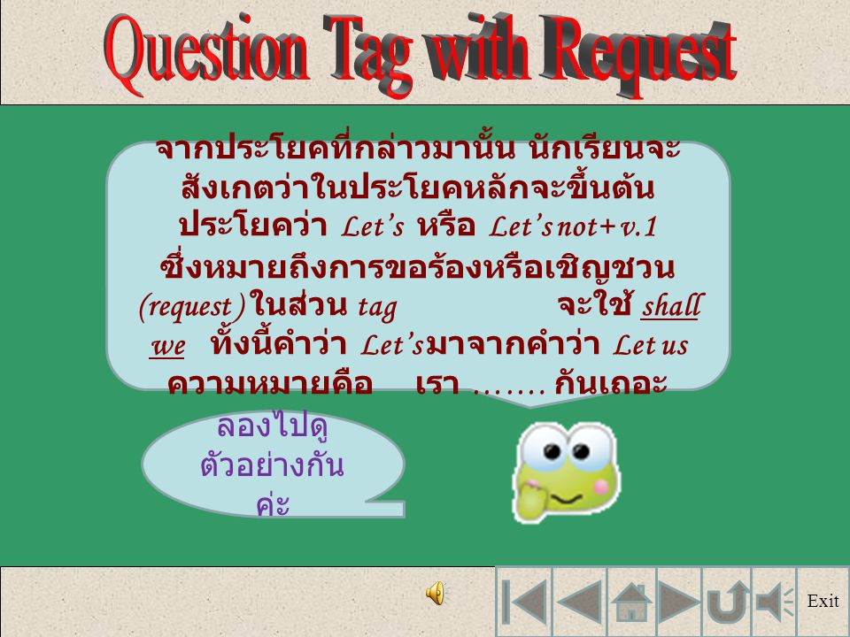 Question Tag with Request