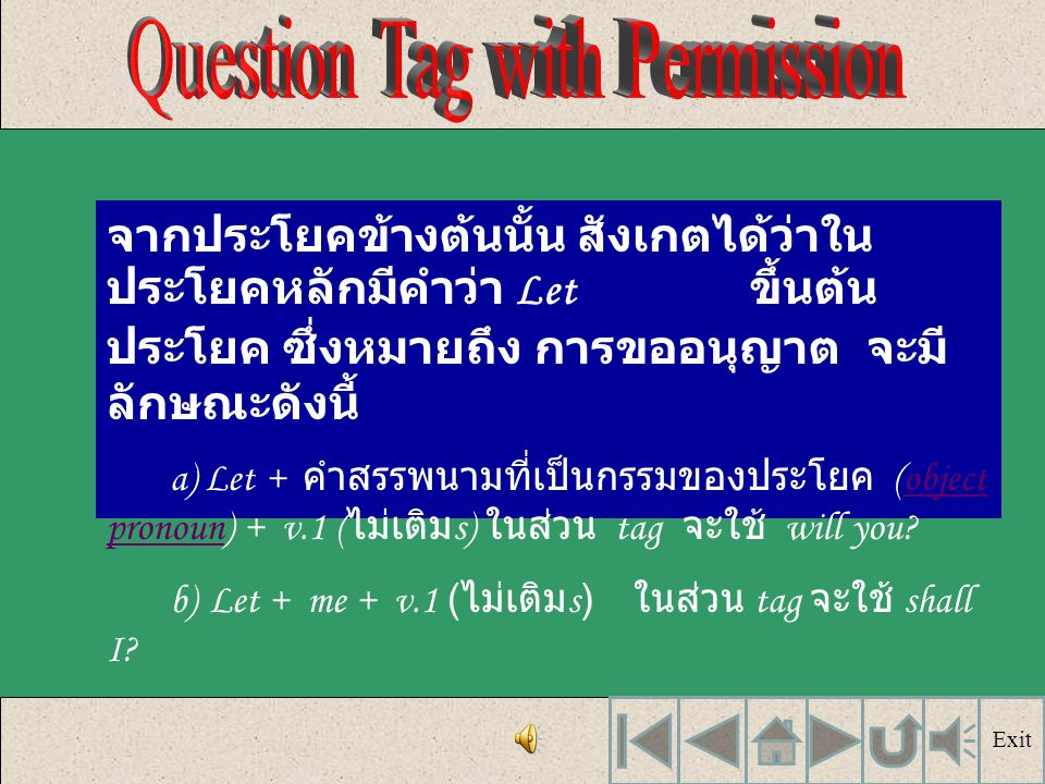 Question Tag with Permission