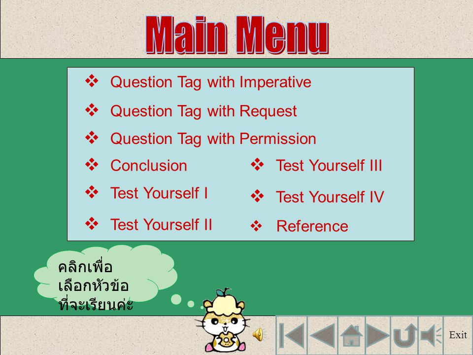 Main Menu Question Tag with Imperative Question Tag with Request
