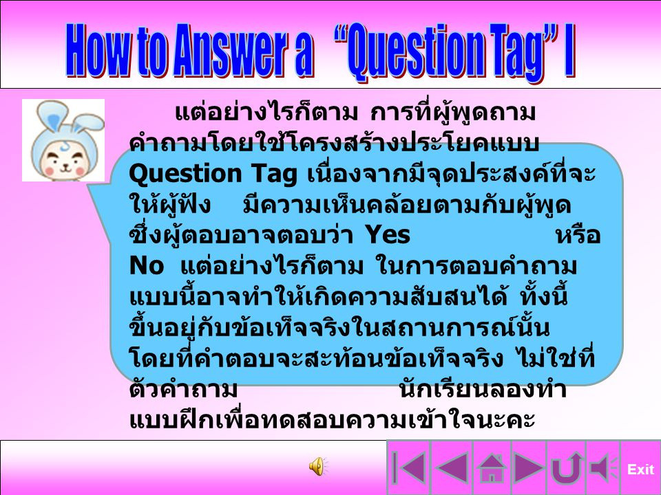 How to Answer a Question Tag I