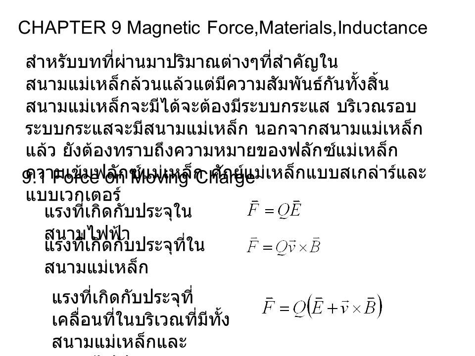CHAPTER 9 Magnetic Force,Materials,Inductance