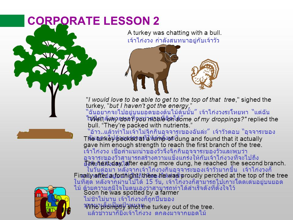 CORPORATE LESSON 2 A turkey was chatting with a bull.
