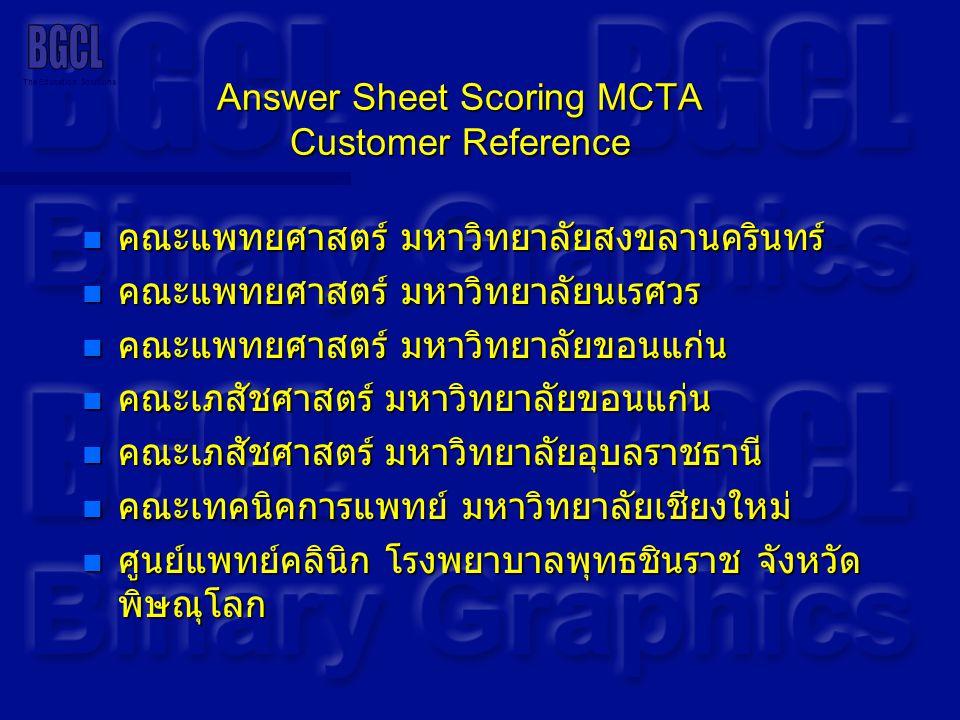 Answer Sheet Scoring MCTA Customer Reference