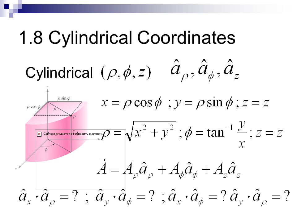 1.8 Cylindrical Coordinates