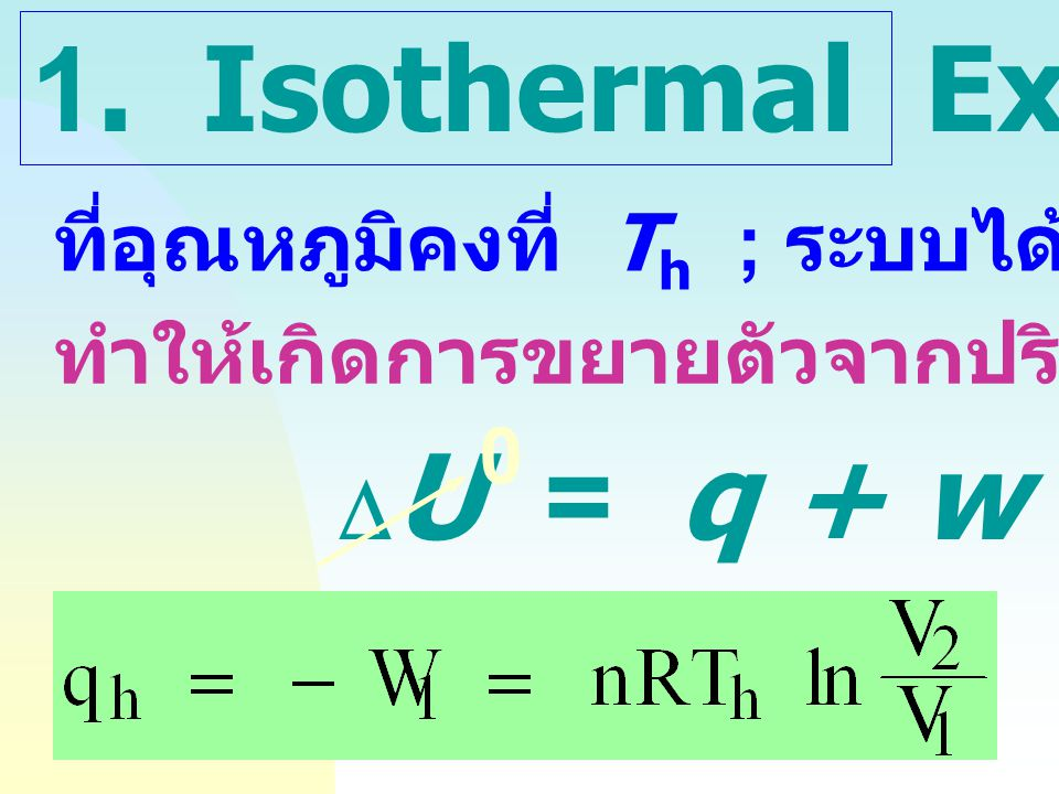 1. Isothermal Expansion DU = q + w