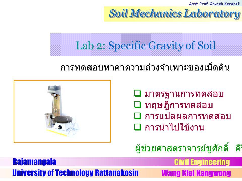 Lab 2: Specific Gravity of Soil