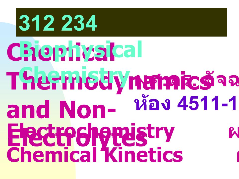Chemical Thermodynamics and Non-Electrolytes