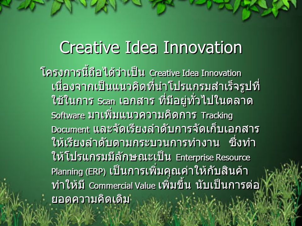 Creative Idea Innovation