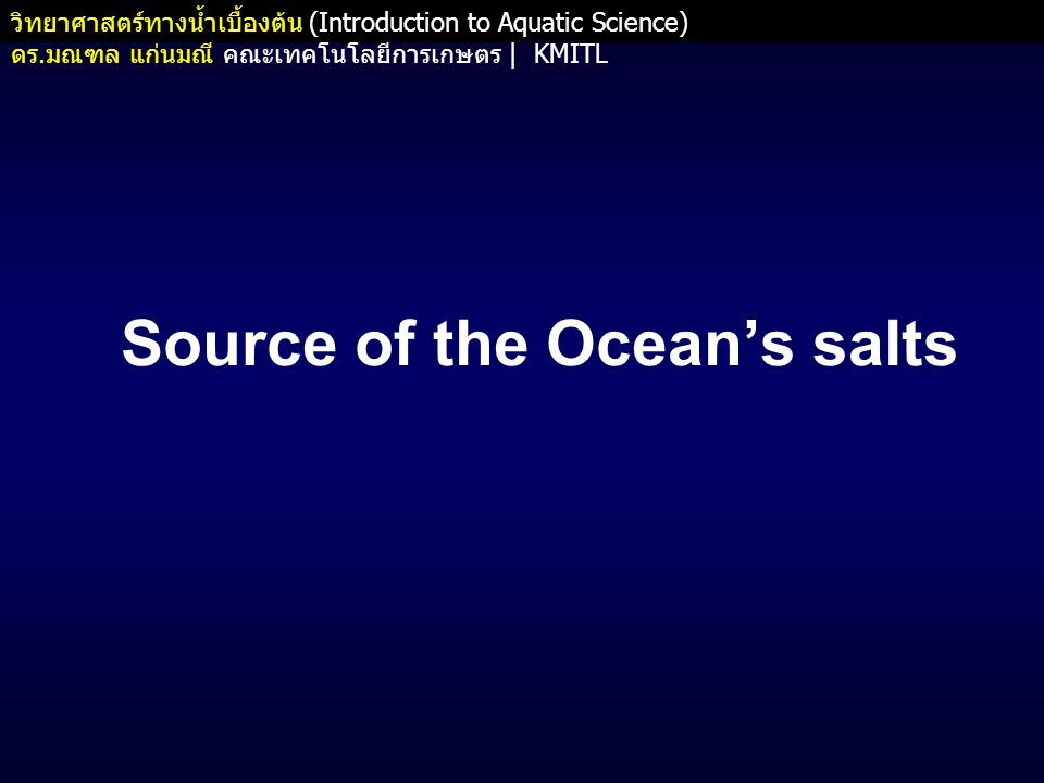 Source of the Ocean's salts