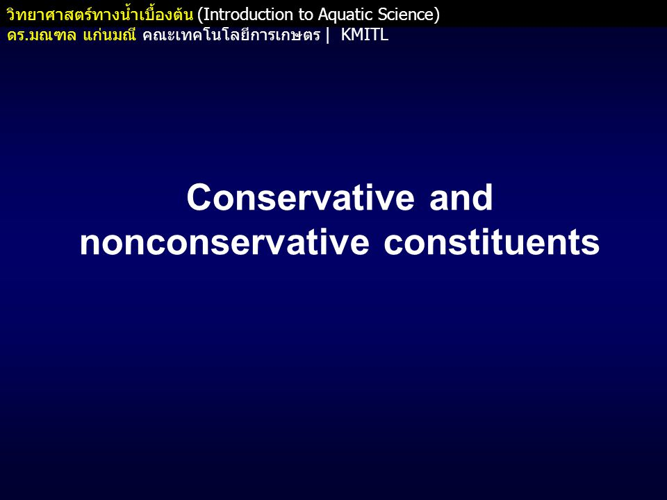 Conservative and nonconservative constituents