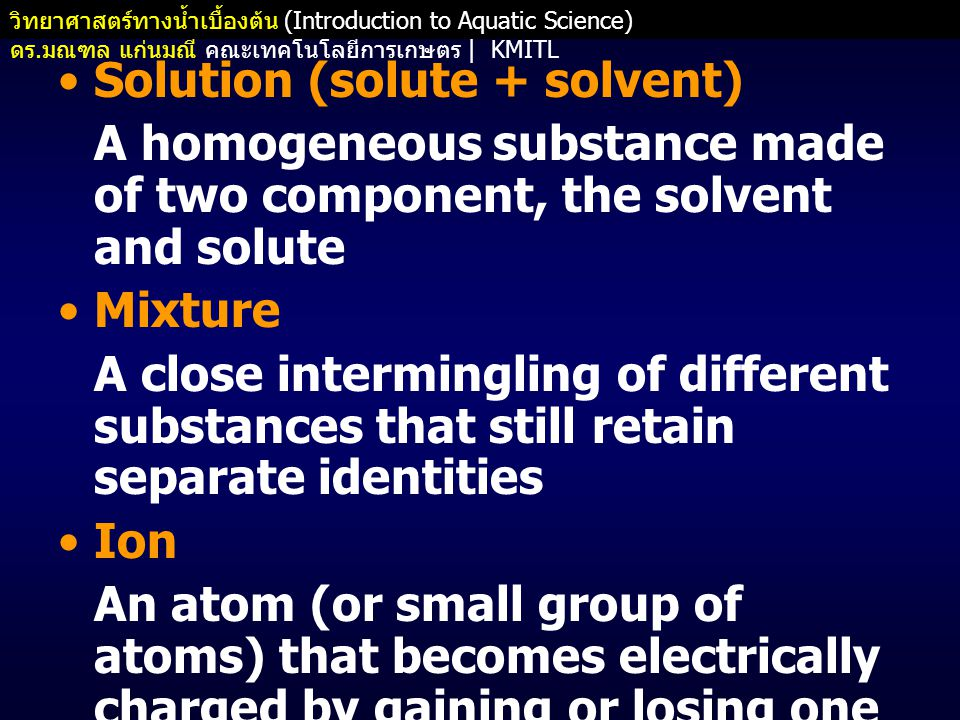 Solution (solute + solvent)