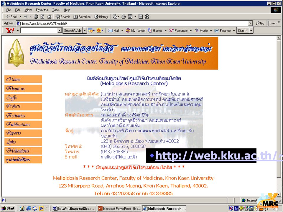 http://web.kku.ac.th/~melioid