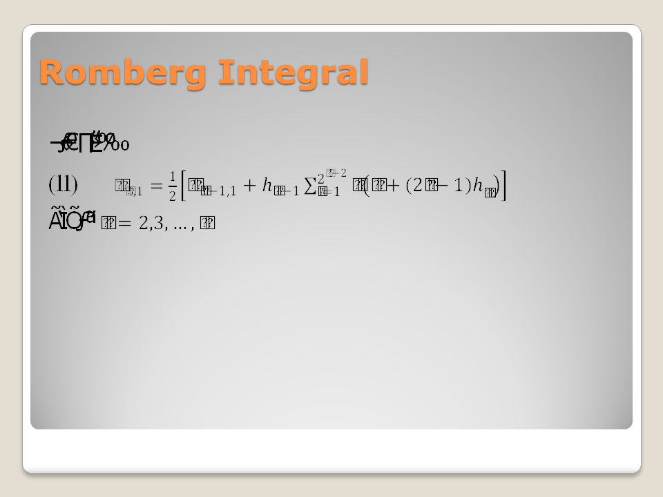 Romberg Integral