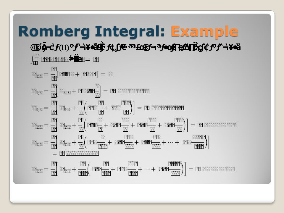 Romberg Integral: Example