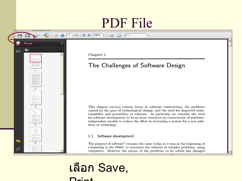 PDF File เลือก Save, Print