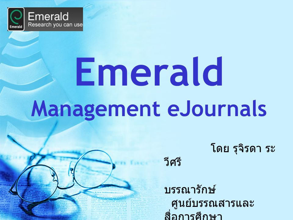 Emerald Management eJournals