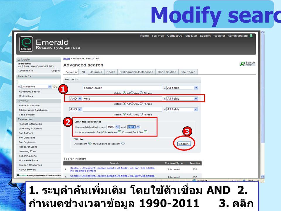 Modify search 1. 2. 3.