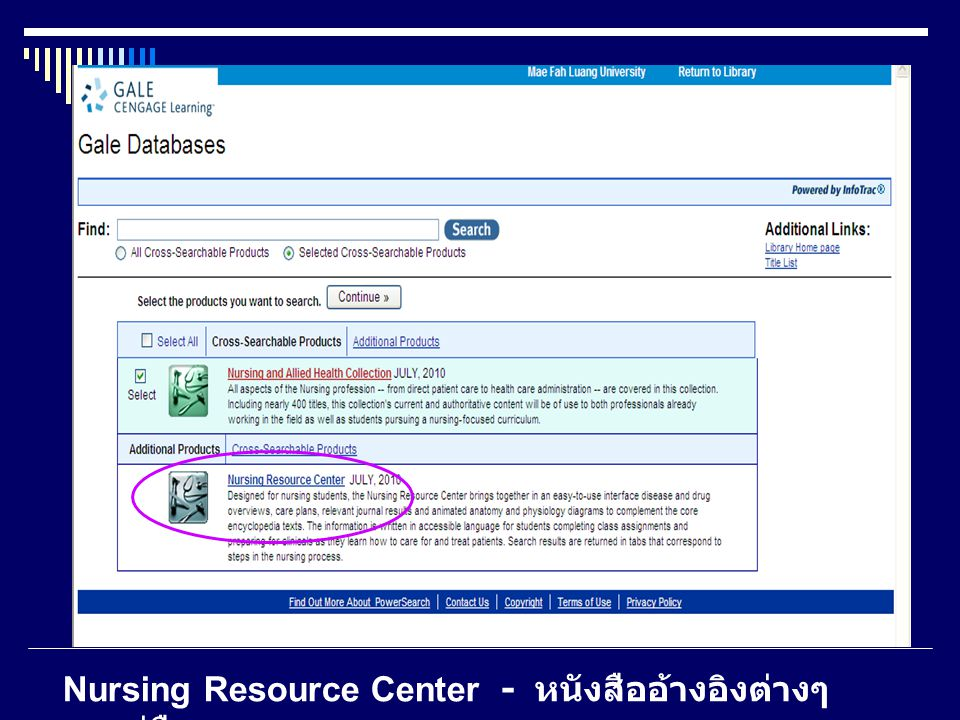 Nursing Resource Center - หนังสืออ้างอิงต่างๆ และคู่มือพยาบาล