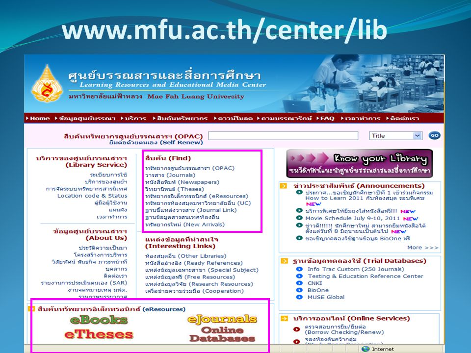www.mfu.ac.th/center/lib