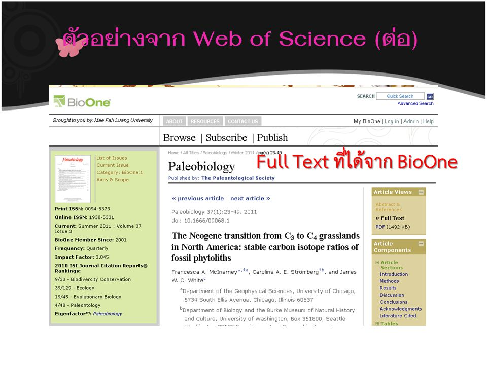 ตัวอย่างจาก Web of Science (ต่อ)