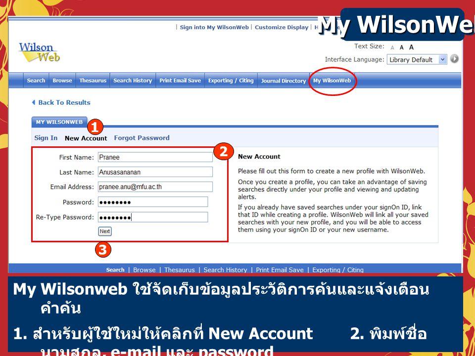 My WilsonWeb 1. 2. 3. My Wilsonweb ใช้จัดเก็บข้อมูลประวัติการค้นและแจ้งเตือนคำค้น. 1. สำหรับผู้ใช้ใหม่ให้คลิกที่ New Account.