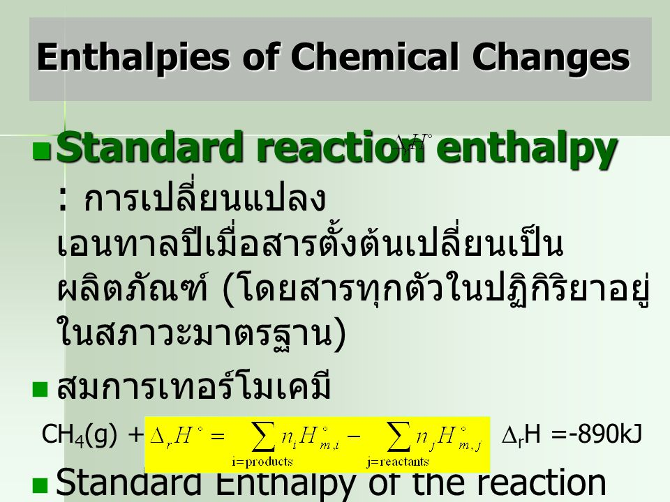 Enthalpies of Chemical Changes
