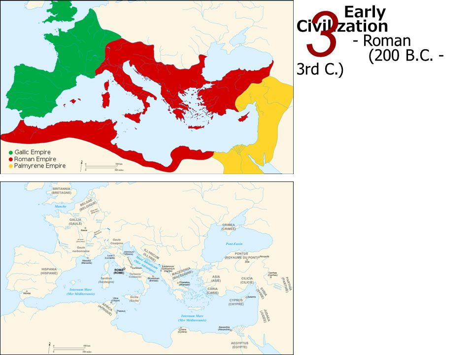 3 Early Civilization - Roman (200 B.C. - 3rd C.)