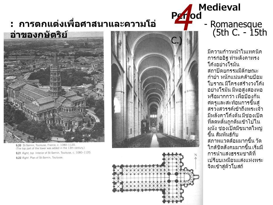 4 Medieval Period - Romanesque (5th C. - 15th C.)