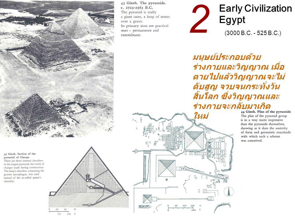 2 Early Civilization Egypt (3000 B.C. - 525 B.C.)