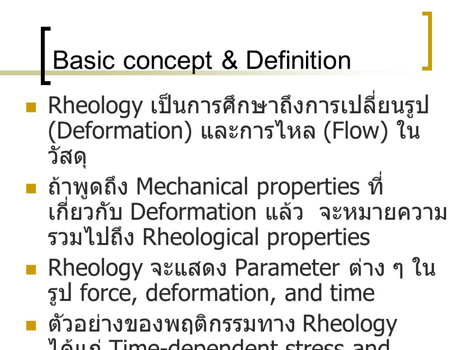 Basic concept & Definition