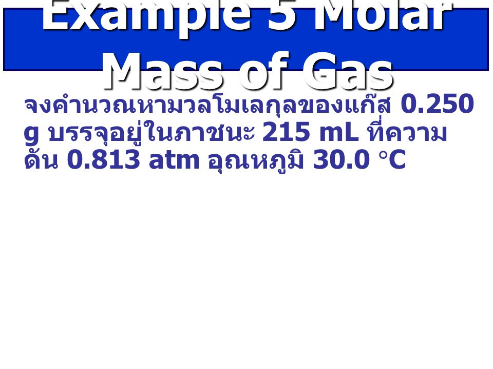 Example 5 Molar Mass of Gas