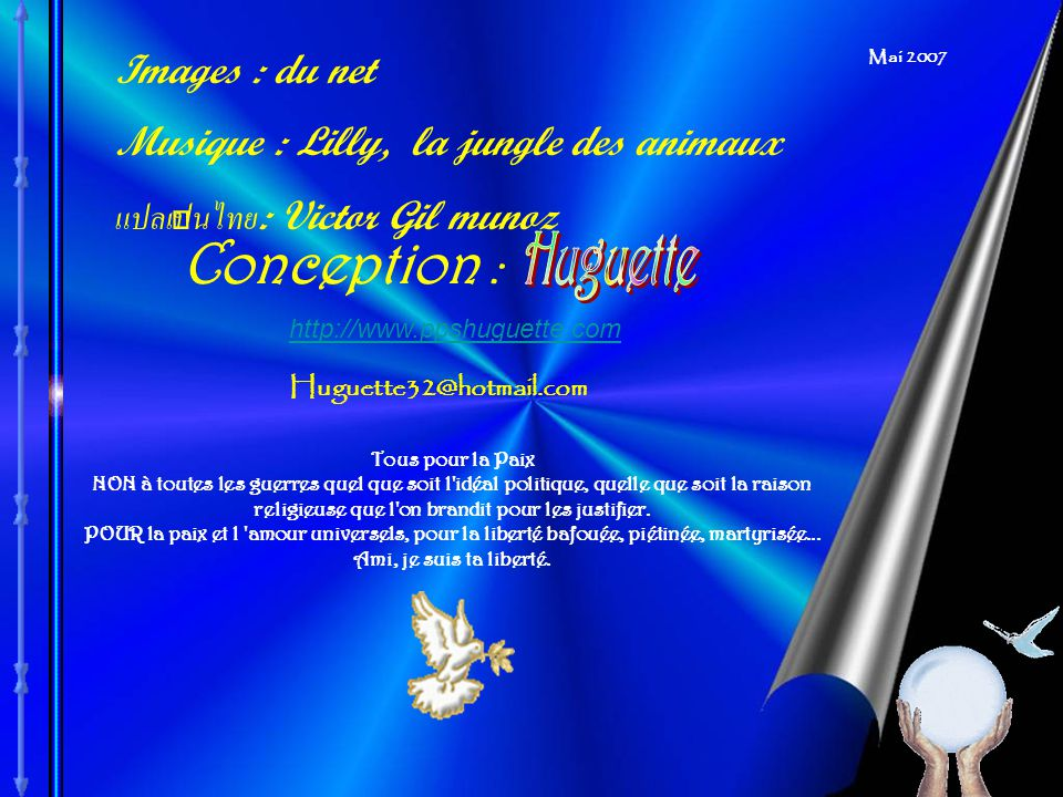 Conception : Images : du net Musique : Lilly, la jungle des animaux