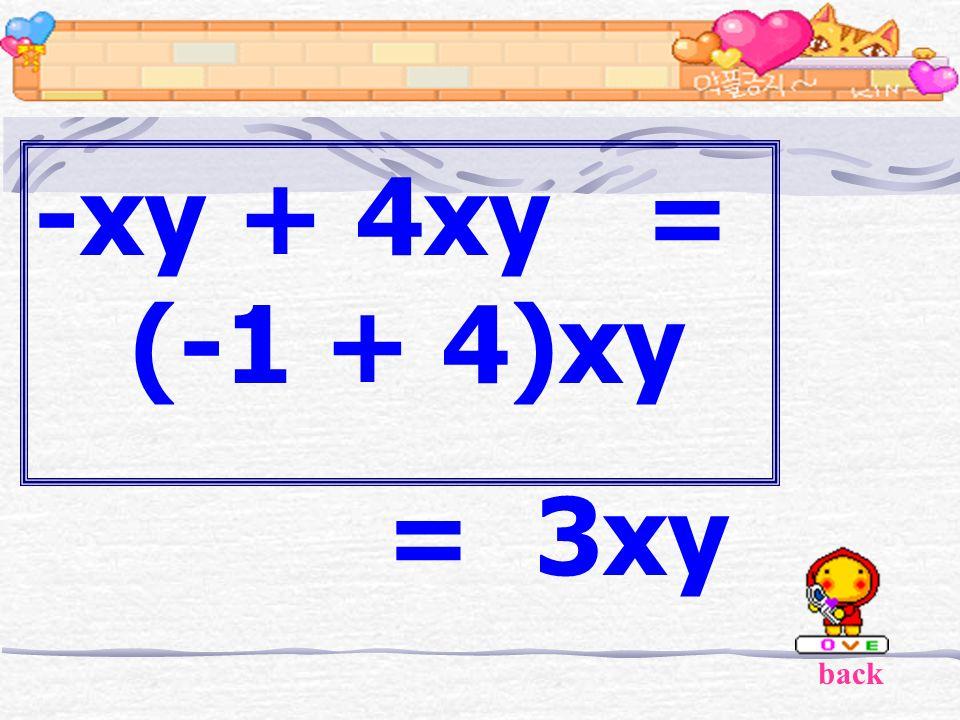 -xy + 4xy = (-1 + 4)xy = 3xy back