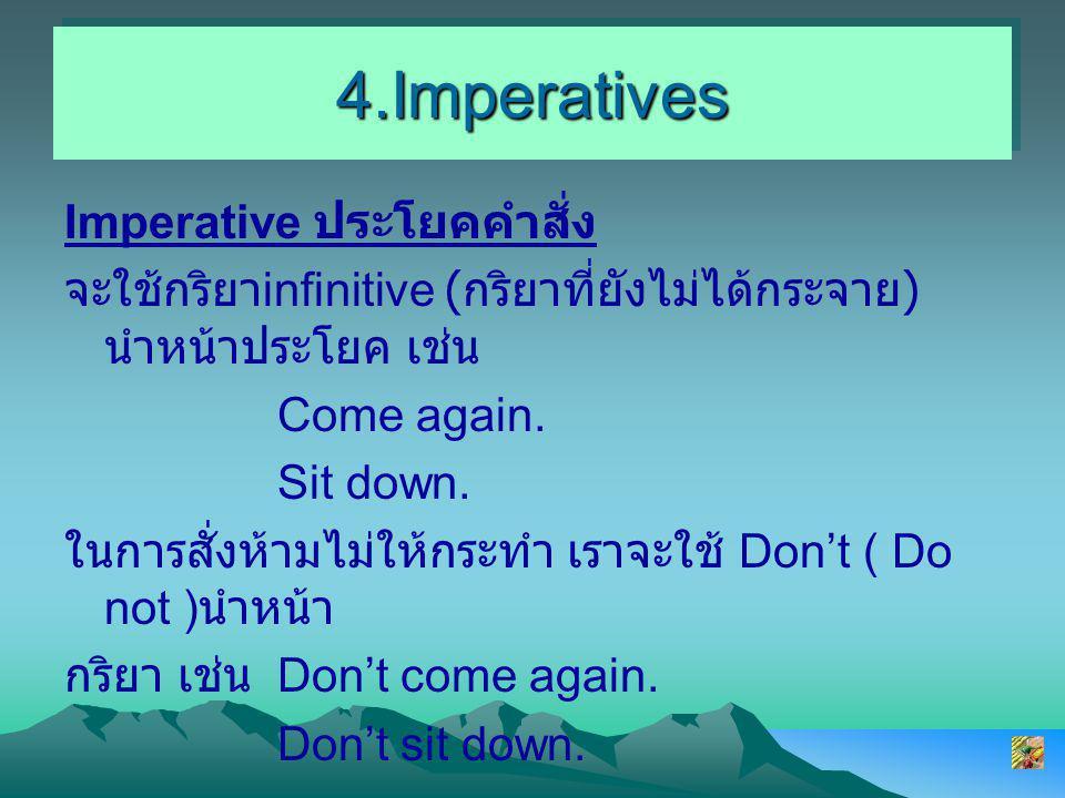 4.Imperatives Imperative ประโยคคำสั่ง