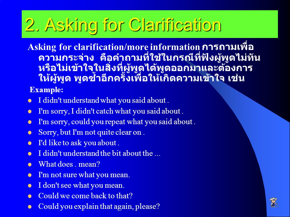 2. Asking for Clarification