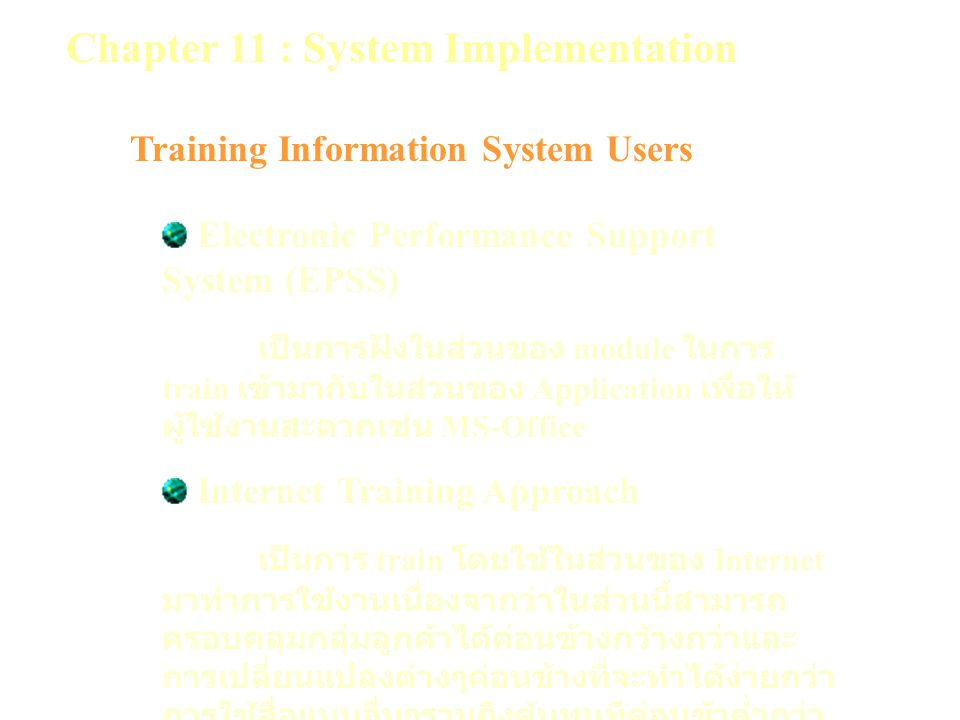 Chapter 11 : System Implementation